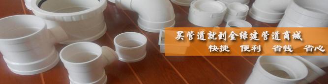 http://www.jinlvjian.com/UploadFiles/FCK/3698.jpg