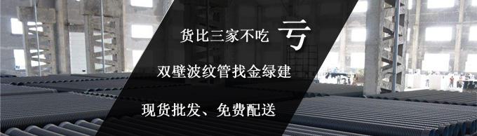 http://www.jinlvjian.com/UploadFiles/FCK/sbbwg.jpg
